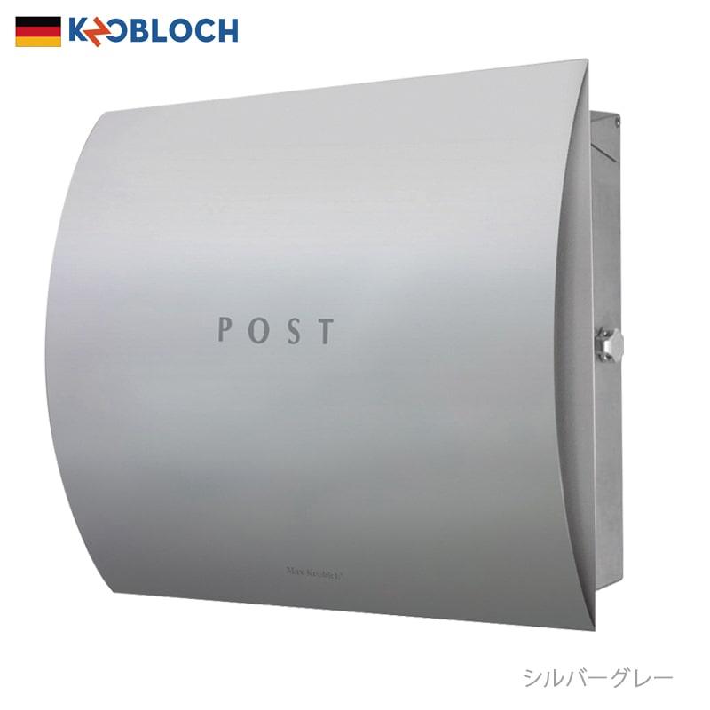 【郵便ポスト】 ベガス・壁付け 全7色 ※公式