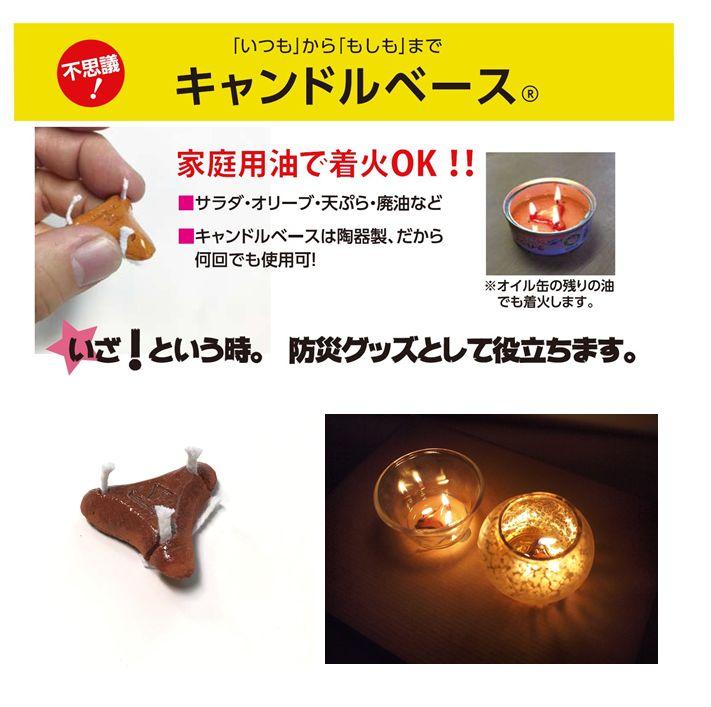 キャンドルベースセット(5個入り)