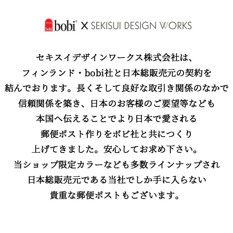 【アウトレット】 ボビラウンド ブラック (アウトレット) AAH03B-031803