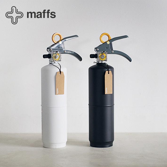 【消火器】 住宅用消火器 (maffs/マフス)