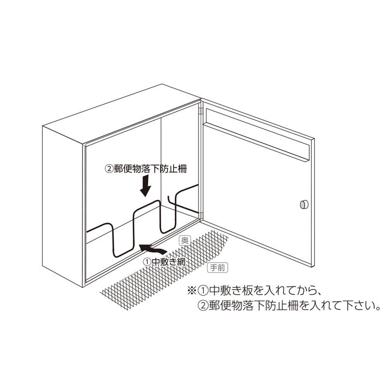 【郵便ポスト】メンフィス� 4色