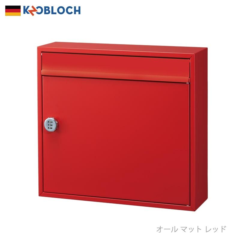 【郵便ポスト】メンフィス 全10色 ※公式(集合住宅向け)