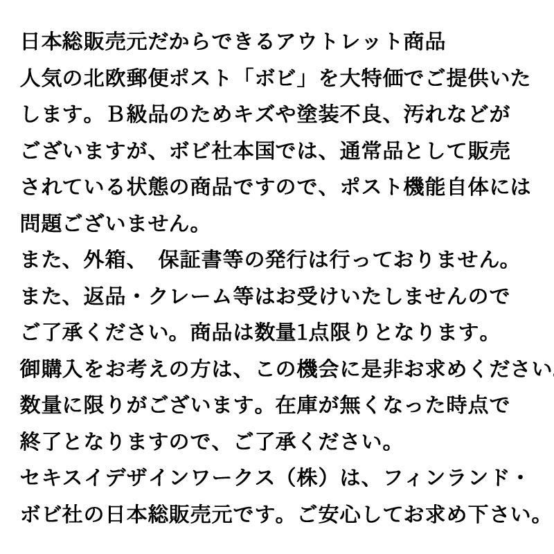 【アウトレット】 ボビラウンド ネイビーブルー (アウトレット)AAH05B-210317MA-1
