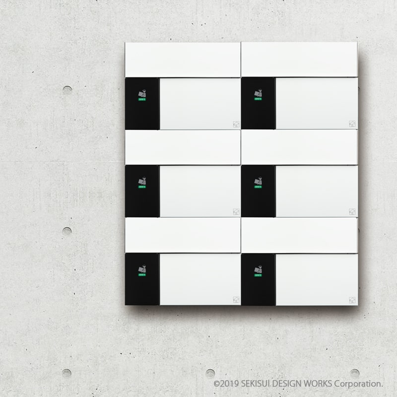【宅配ボックス】Parcel Maison(パーセルメゾン)