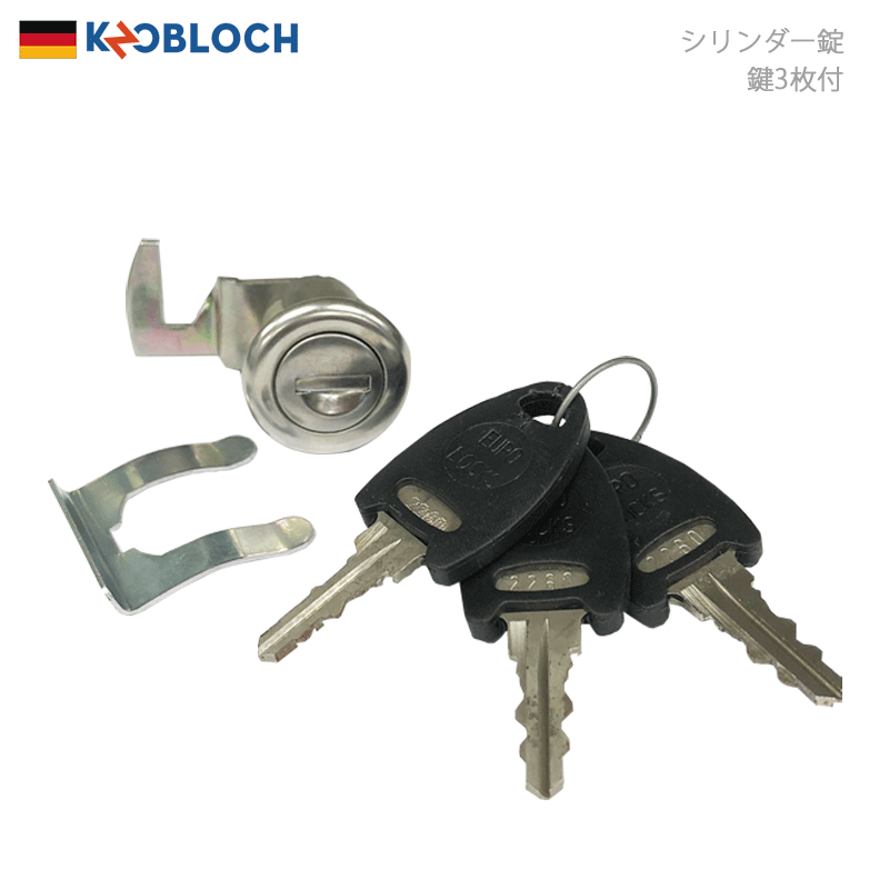 マックスノブロック社製ポスト専用 シリンダー錠