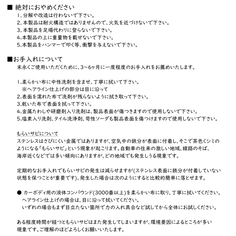 【水受け】ステンレスパン ミニエッグ