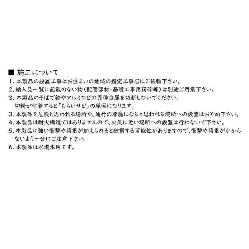 【水受け】ステンレスパン エッグ