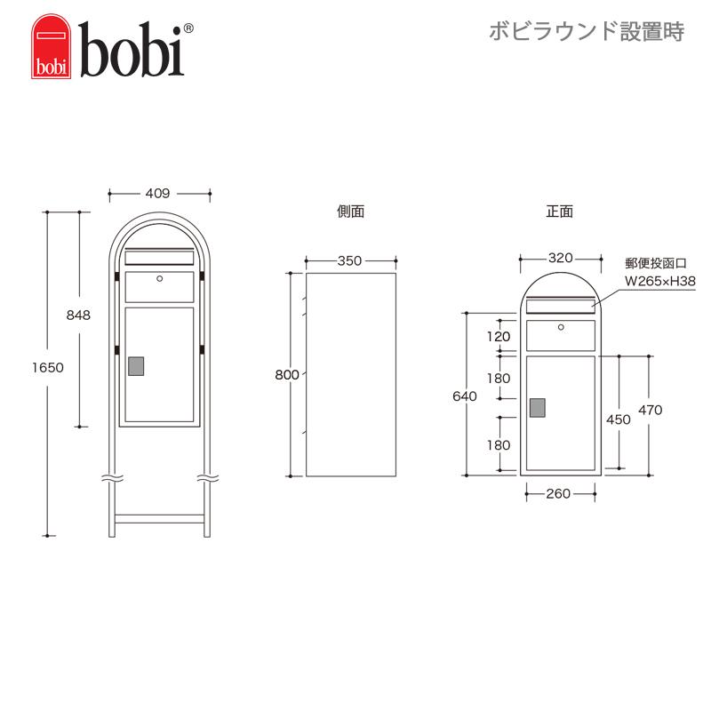 【アウトレット】  ボビカーゴ ボルドー AAH41L-210317MA-7