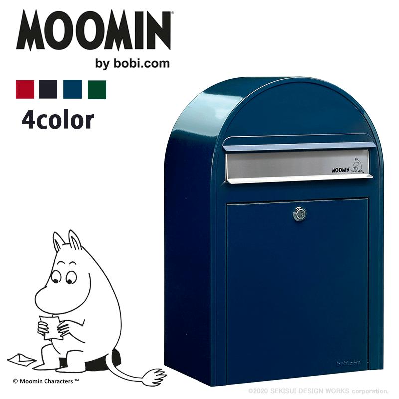 【郵便ポスト】  ムーミンフラップボビ ※公式ムーミンコラボレーションポスト