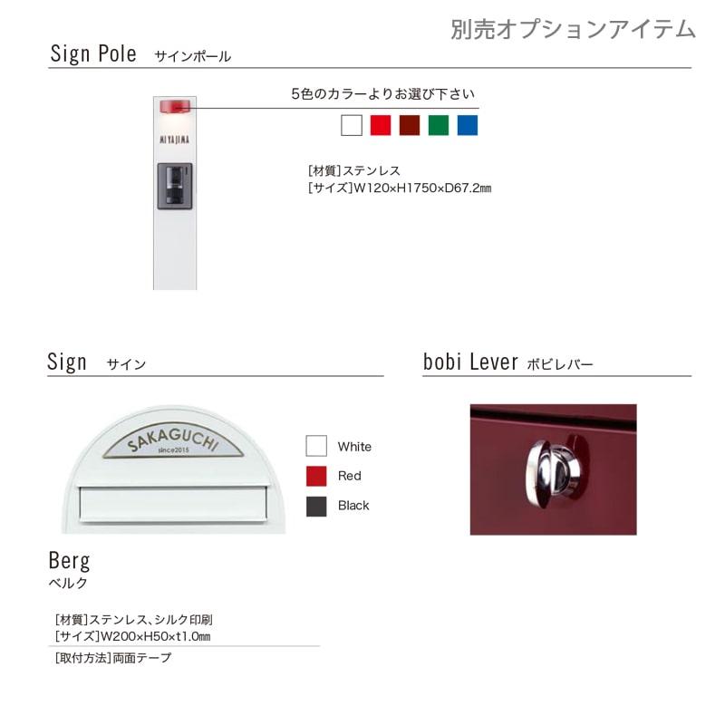 【宅配ボックス/ポスト】ムーミン ボビカーゴ