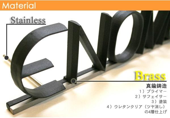 【表札】Ri280