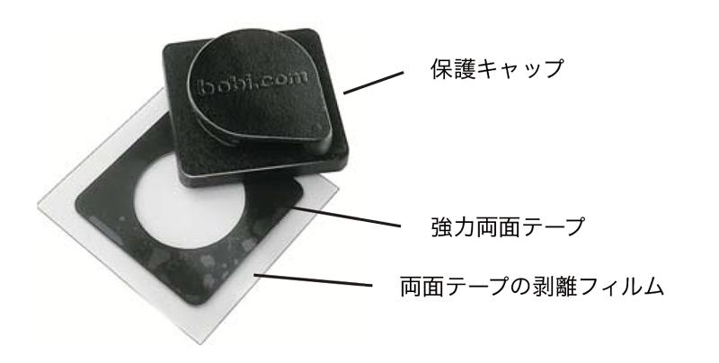 ボビポスト用ウェザーガード(かぎ穴保護カバー)