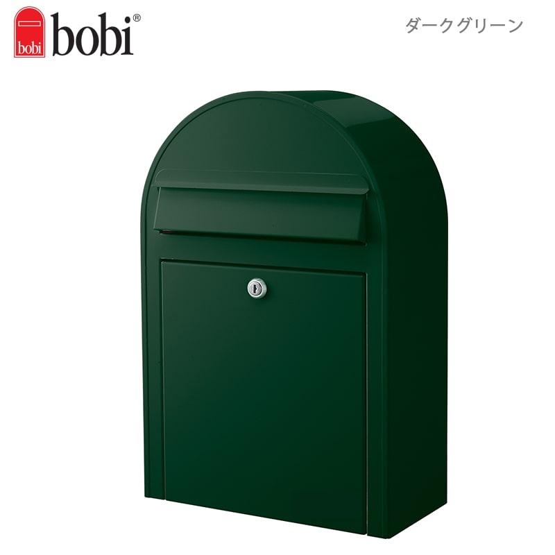 【郵便ポスト】 スリムボビ全6色 ※公式