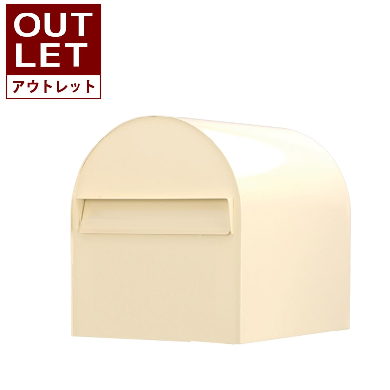 【アウトレット】 アメリカンポスト3105 プリムローズ(50%OFF)