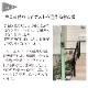 【機能門柱】メリピラリ×バロ(照明)