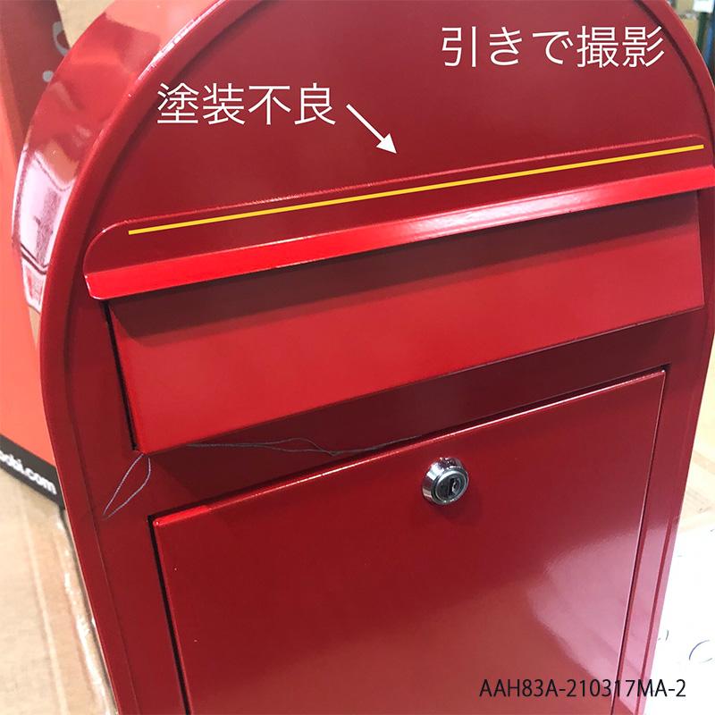 【半額 アウトレット】  スリムボビJ レッド AAH83A-210317MA-2