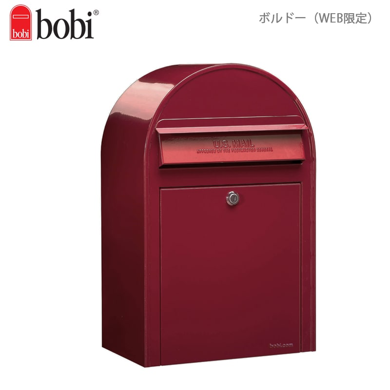 【郵便ポスト】  ボビUSA 全5色 ※公式