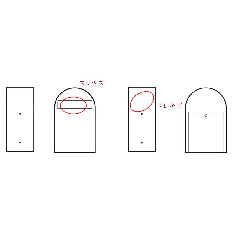 【半額50%OFF】  ボンボビ ダークグリーン(アウトレット)AAH12A-101501