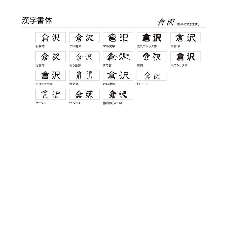 【表札】NCL-2(立体型アクリル文字仕様)