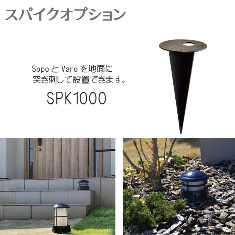 【マリンランプ】BH1000 LOW メリシリーズカラー10色