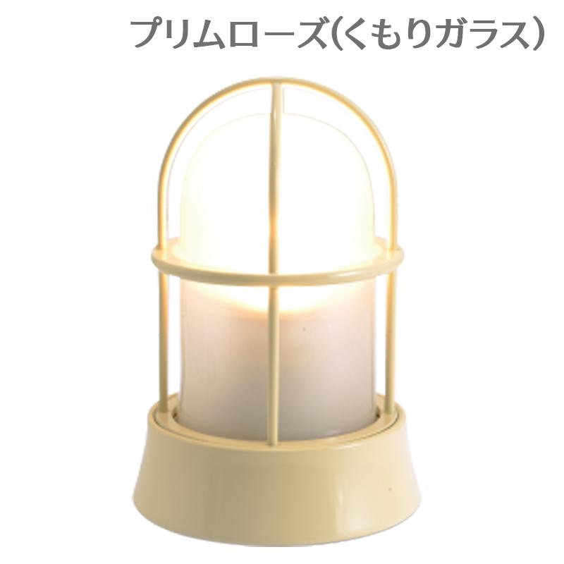 【マリンランプ】BH1000 メリシリーズカラー 10色