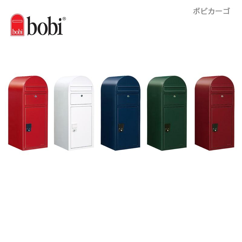 【非常解錠キー】 ボビカーゴ宅配ボックス専用
