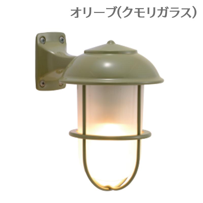 【マリンランプ】BR5000 メリシリーズカラー10色