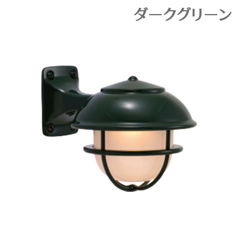 【マリンランプ】BR5000 SHORT メリシリーズカラー10色