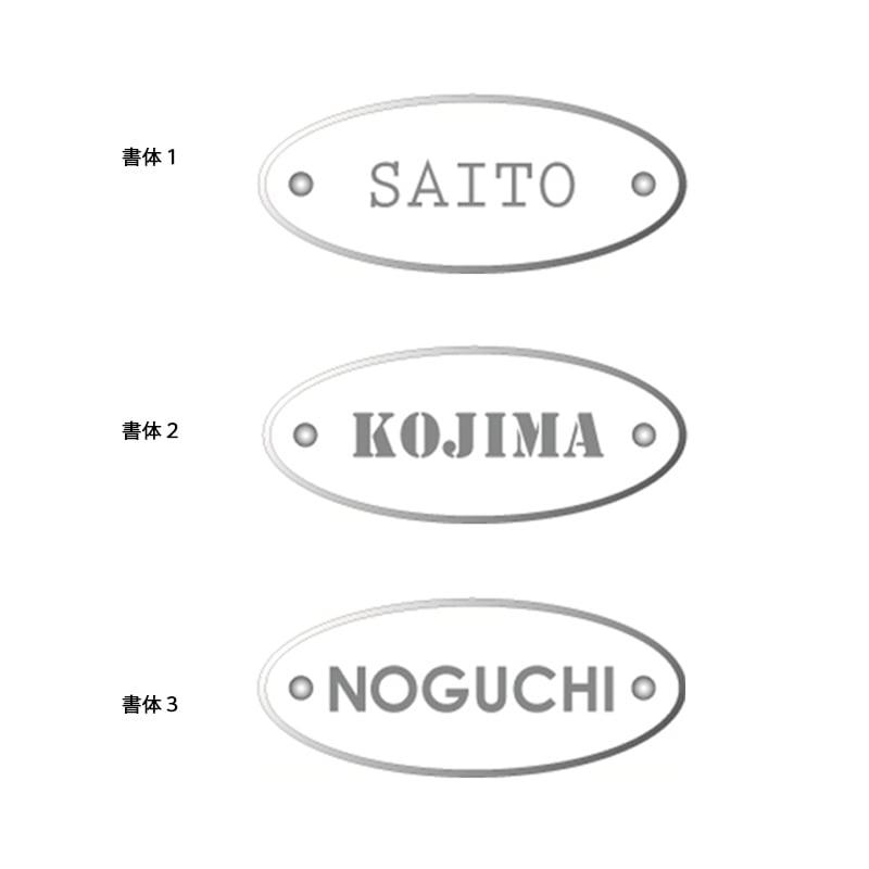 【表札】NID-005