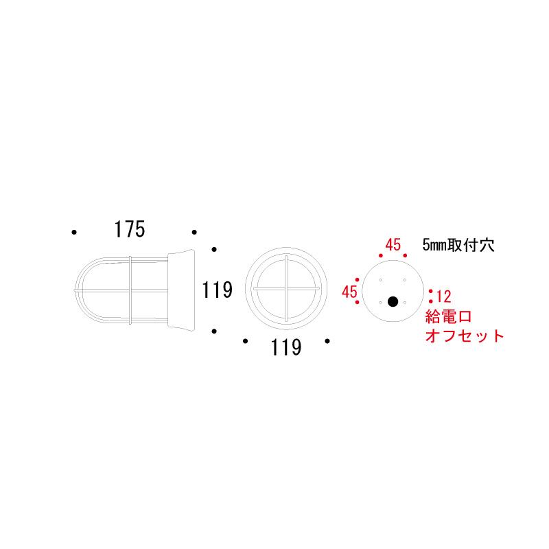 【アウトレット50%OFF】BH1000 CR FR LE ※船舶照明