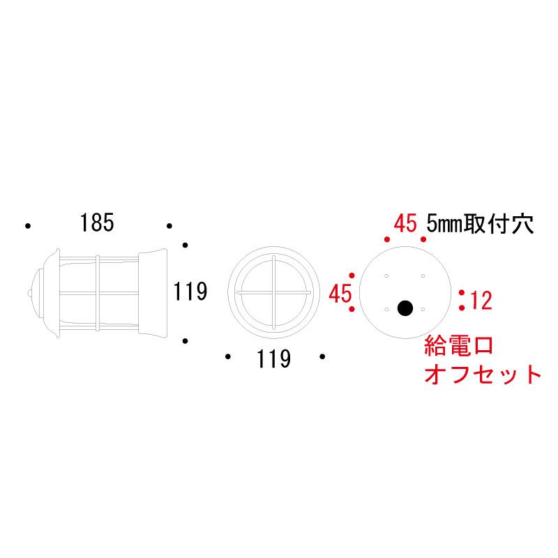 【アウトレット50%OFF】BH1012 AN FR LE ※船舶照明