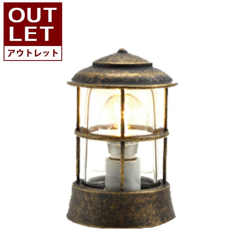 【アウトレット・訳あり】BH1012ANCLLアンティーク風ライト 50%OFF