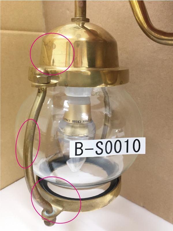 【アウトレット50%OFF】BR1700 CL LE ※船舶照明