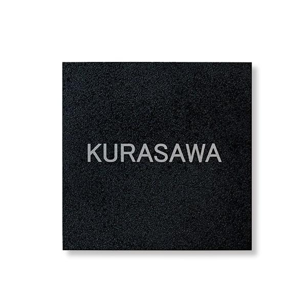 【表札】 ステンレスサインベーシック1(正方形梨地ブラック)