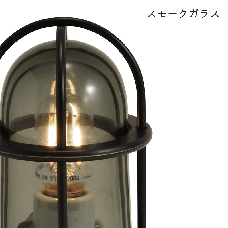 【マリンランプ】BH1000 MINI ブラックシリーズ