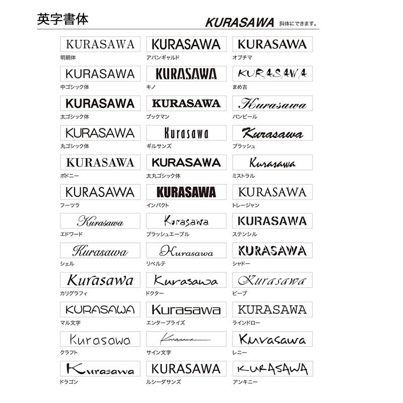 【表札】 ステンレスサインベーシック3(ヨコタイプ)