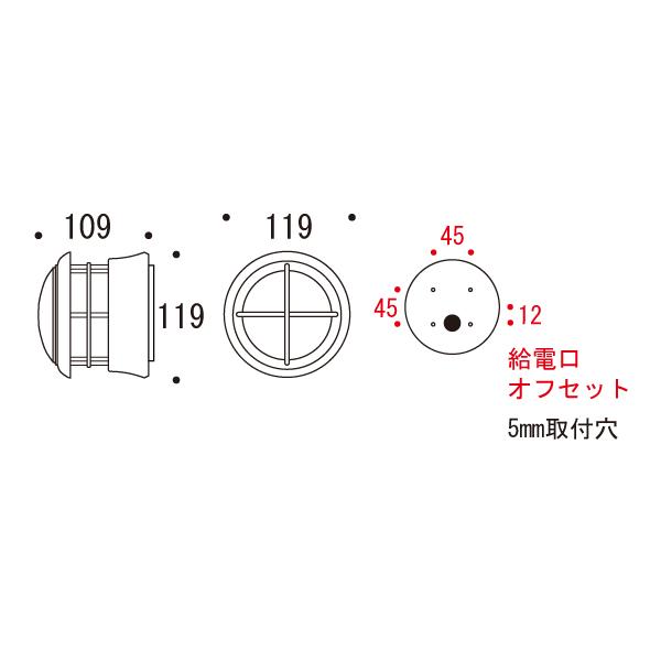 【マリンランプ】BH1010 LOWブラックシリーズ