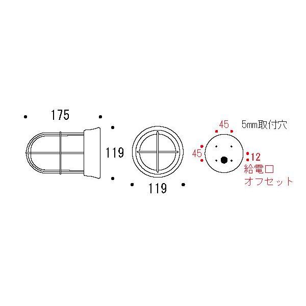 【マリンランプ】BH1000 ブラックシリーズ