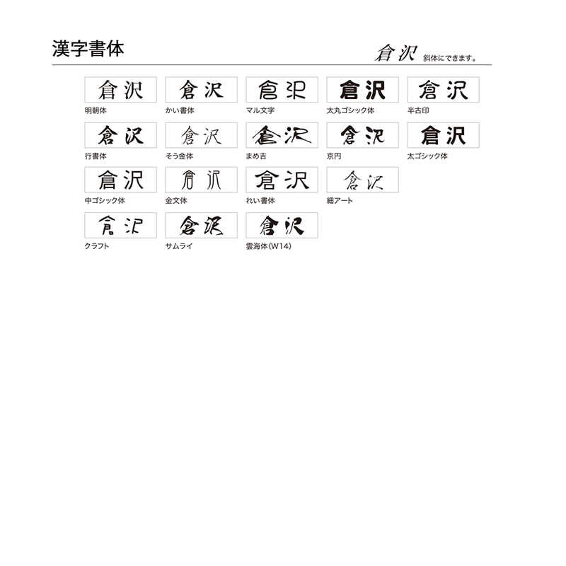 【インターフォンカバー】 フィンスタイル� ※印刷文字タイプ