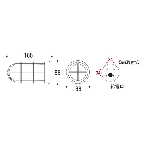 【マリンランプ】BH1000 SLIM ブラックシリーズ