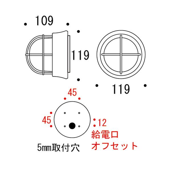 【マリンランプ】BH1000 LOW ブラックシリーズ