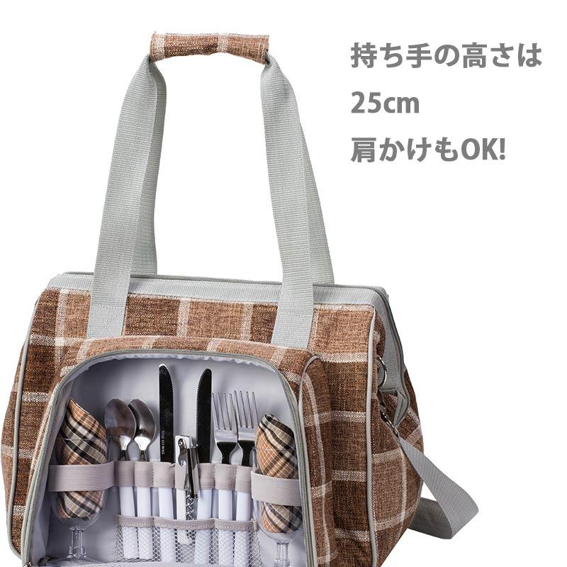 ピクニック クーラーバック (2人用)