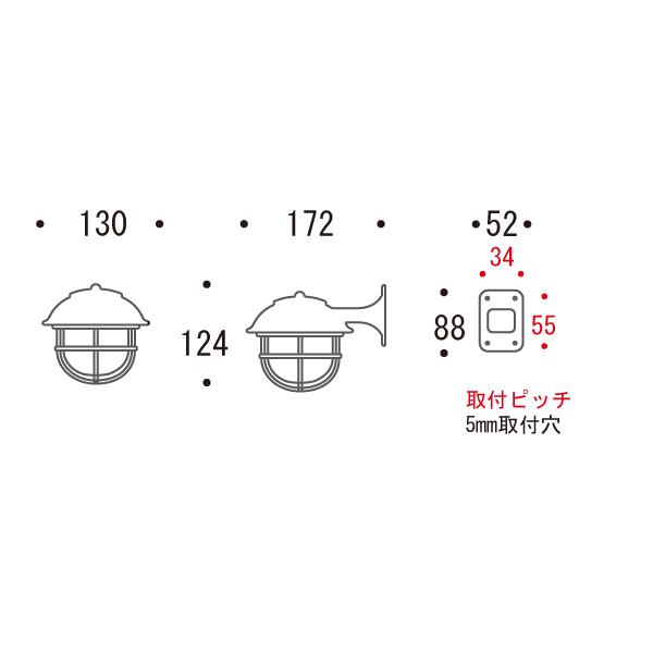 【マリンランプ】BR5000 SHORT ブラックシリーズ