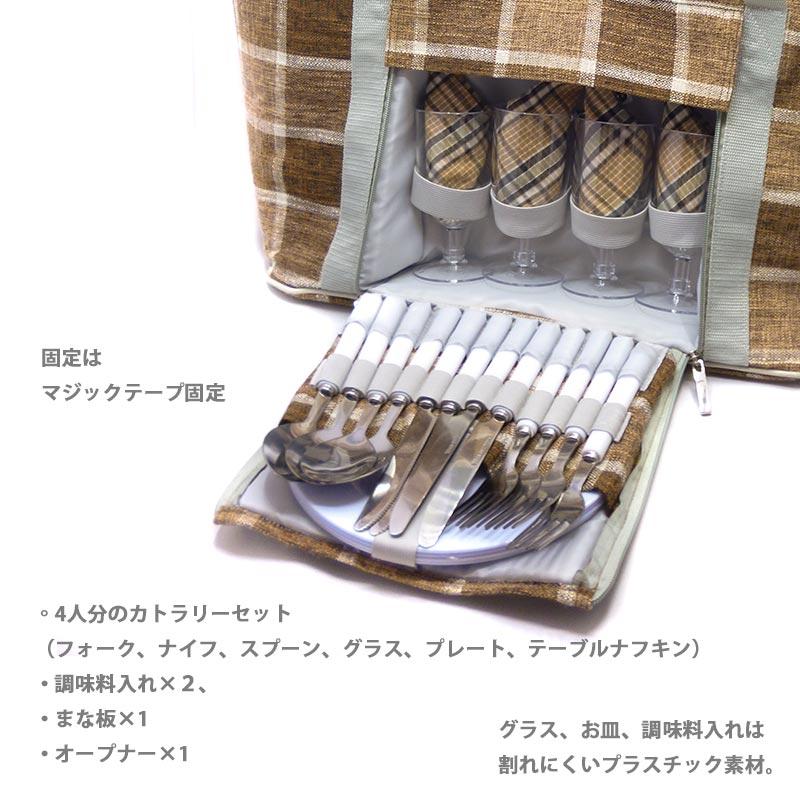 ピクニック クーラートートバック (4人用)