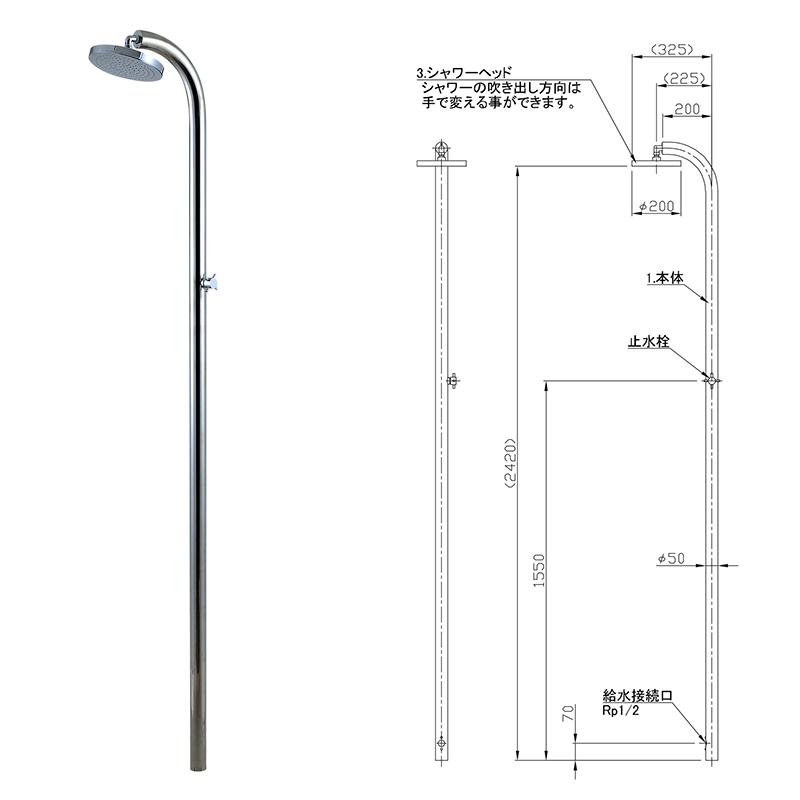 【ガーデンシャワー】  スリムラインシャワー 609G (単水栓)