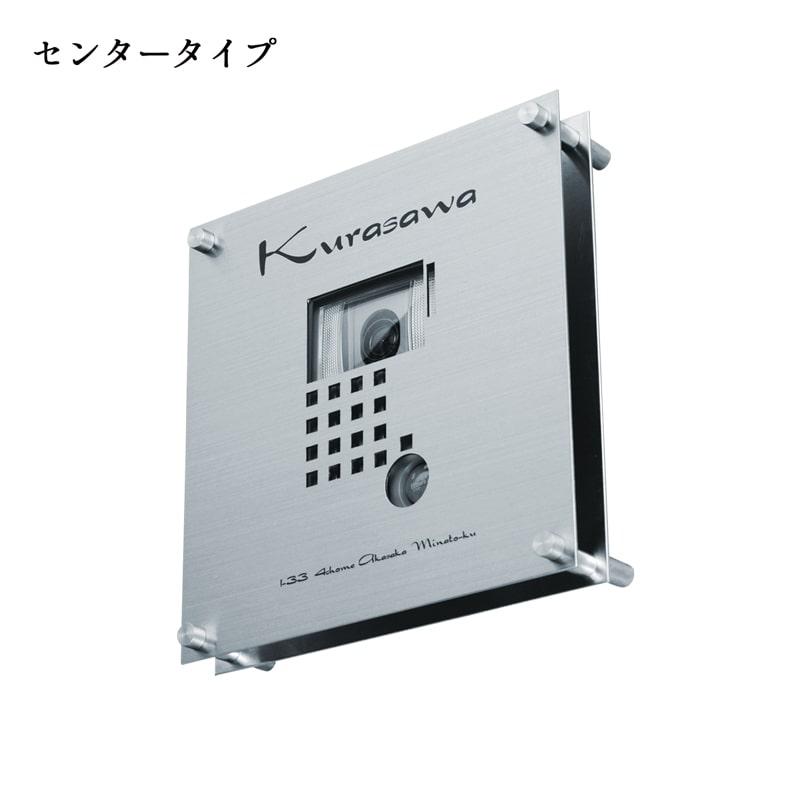 【インターフォンカバー】 フィンスタイル スクエア ※印刷文字タイプ