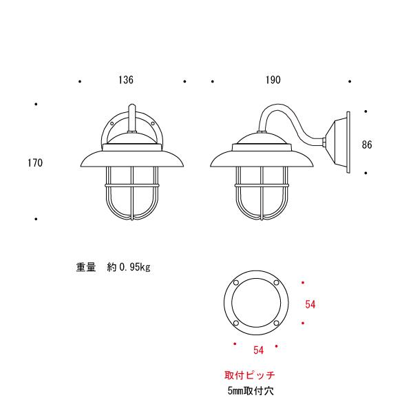 【マリンランプ】BR1760 ブラックシリーズ