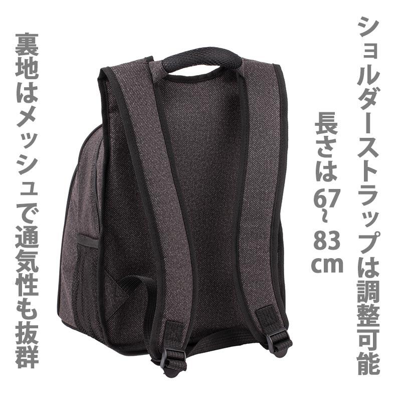 コンパクトピクニックリュック (4人用)