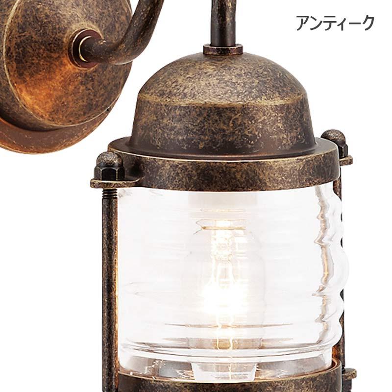 【マリンランプ】BR1710 ポーチライト 3色
