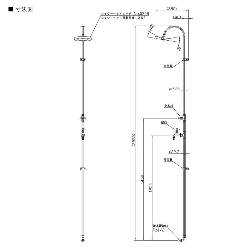 【ガーデンシャワー】ヌーディシングル(610G)※単水栓